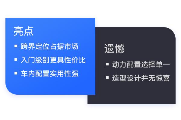 斯柯达柯米克将于6月27日上市 预售价12-14万元