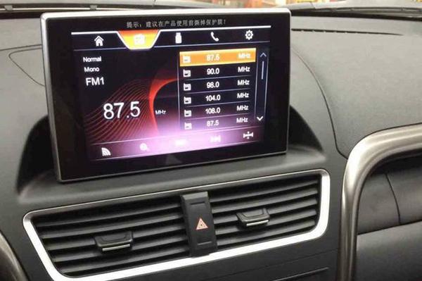 9月23日正式上市 新款奔腾X80内饰曝光