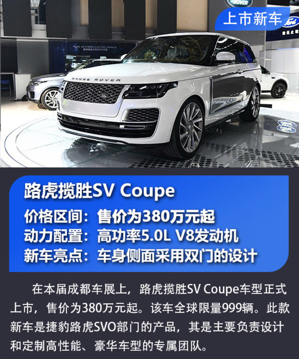 全新宝马X4/奥迪Q2L 成都车展重磅上市/预售新车