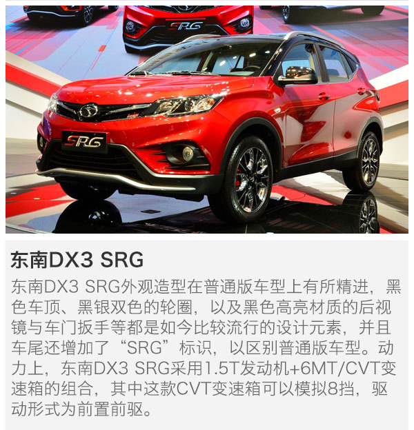 柯迪亚克/瑞虎5领衔 2017上海车展重磅SUV汇总