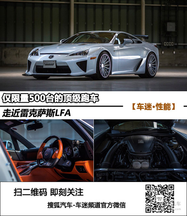 http://auto.sohu.com/20140804/n402917709.shtml