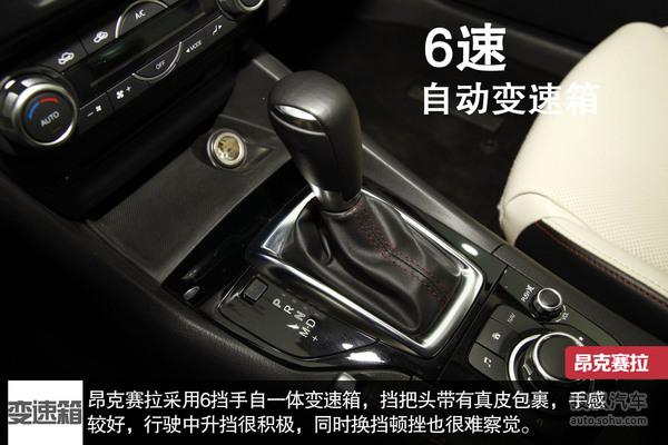马自达 Mazda3Axela昂克赛拉高清图片