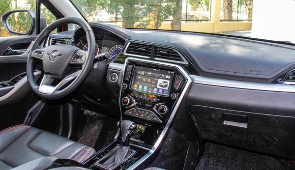 海马S5青春版CVT预售7.98万起 8月上市