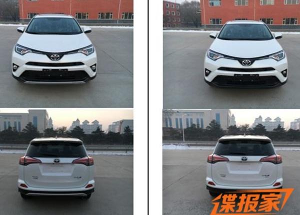 新款丰田RAV4售价曝光 现已开始接受预定
