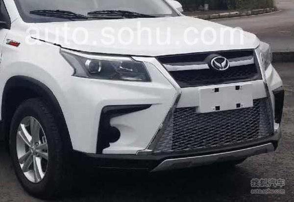 幻速推全新SUV车型幻速S5 搭载1.3T动力