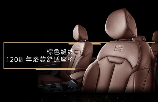 雷诺SUV家族限量版上市 售价14.98万起