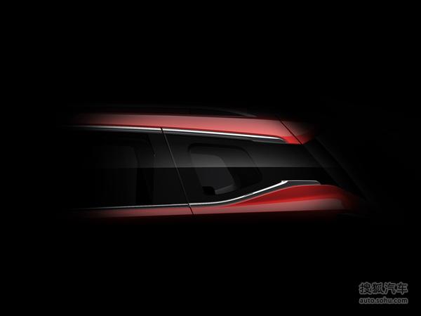 东风风行T5预告图发布 北京车展正式亮相
