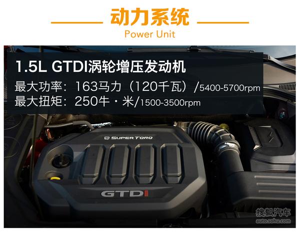 驭胜S330于9月26日上市 预售8.88-14.28万元