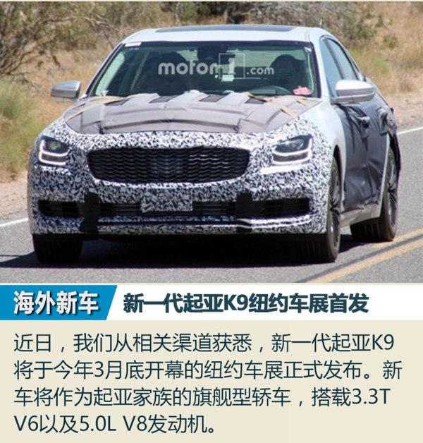 新车周刊:奇瑞瑞虎8/奥迪A8L/本周重磅车
