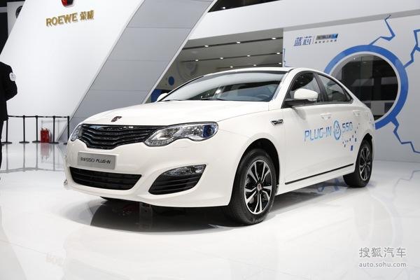 荣威e550纯电动版车型将2017年3月推出高清图片