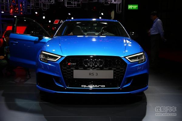奥迪RS3上海车展实拍