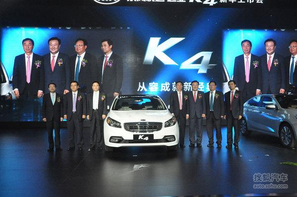 2014年起亚K4上市发布会