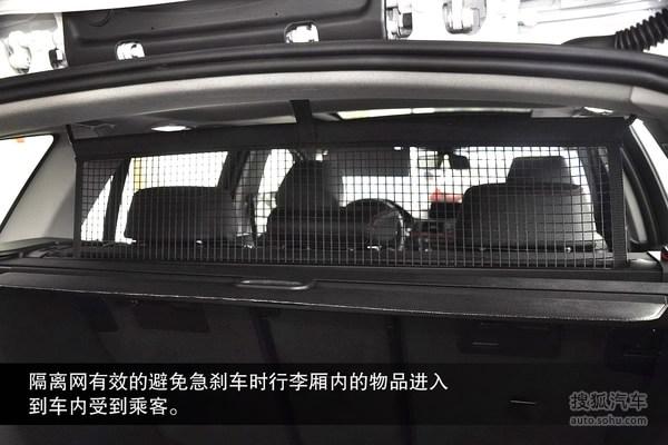 宝马 3系旅行车 实拍 图解 图片