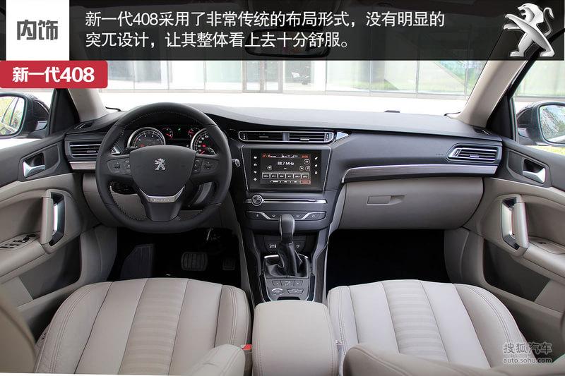2014 - [Peugeot] 408 II - Page 11 Img3096107_800