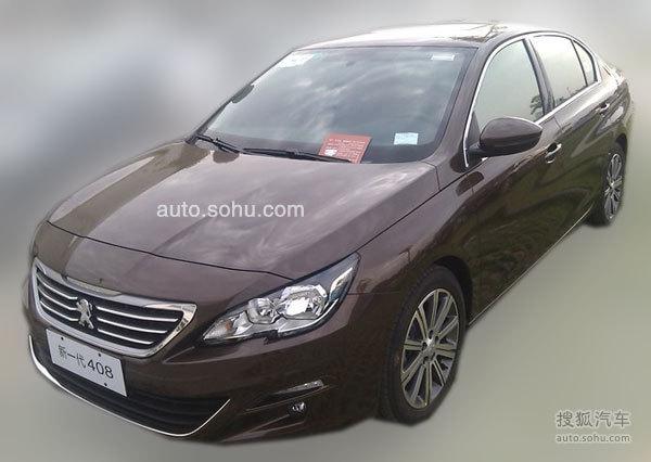 2014 - [Peugeot] 408 II - Page 10 Img3077111_800