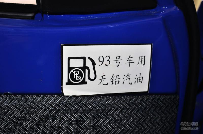 江南tt频道进入众泰江南tt车会全新大众途锐cc效果图雅阁/天籁高清图片