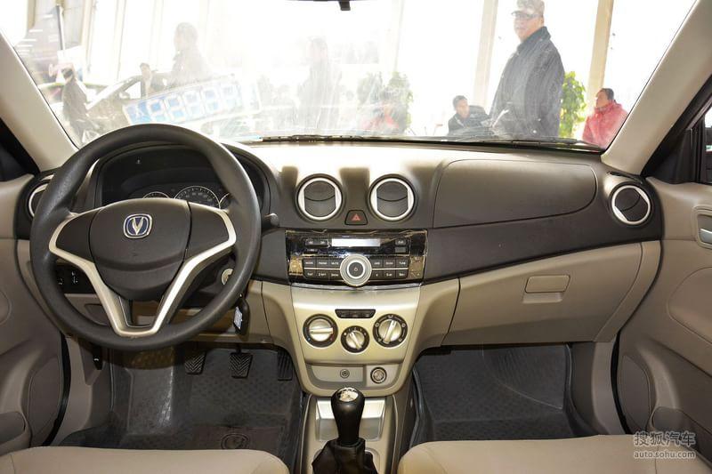 2012款长安悦翔V3 1.3L手动舒适型 京V-长安图片高清图片