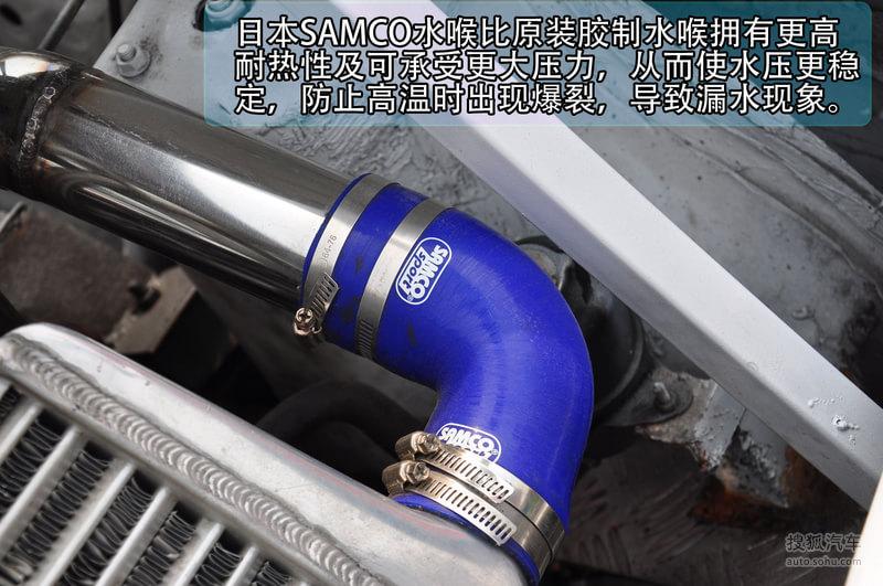 【一汽夏利a+两厢改装图片t1693651】