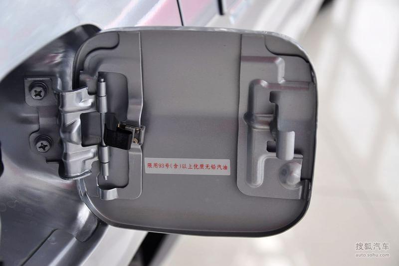 东南东南汽车v3菱悦2011款东南v3菱悦 1.5l手动幸福版高清图片
