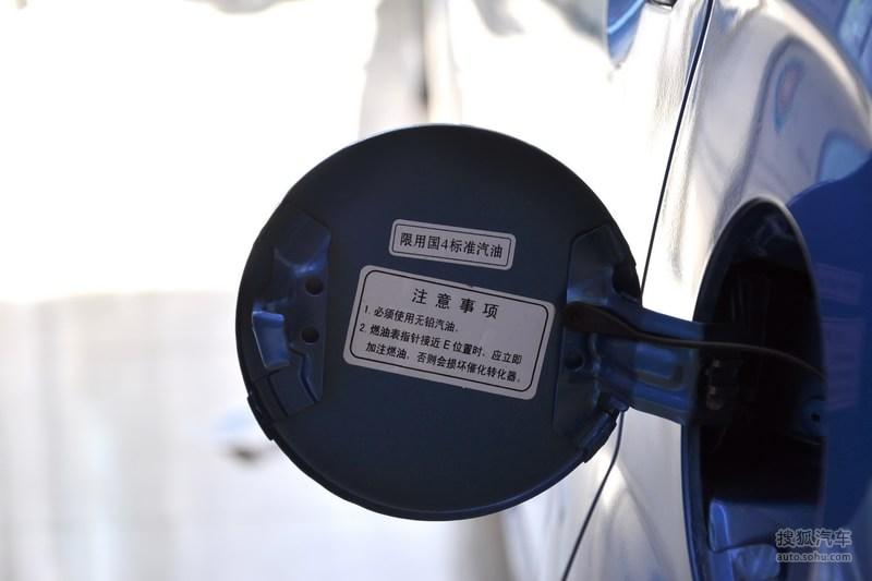 一汽天津一汽威志v22010款一汽威志v2 1.3l自动旗舰型高清图片