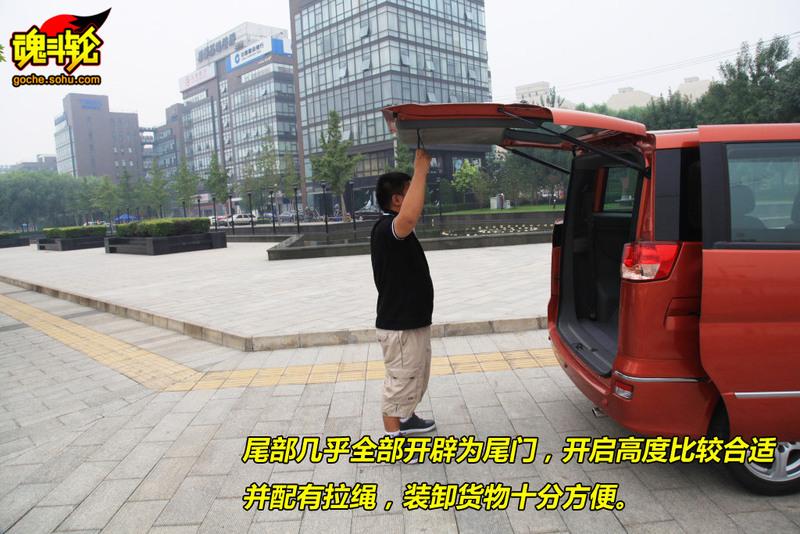 东风风度郑州日产帅客帅客图解高清图片