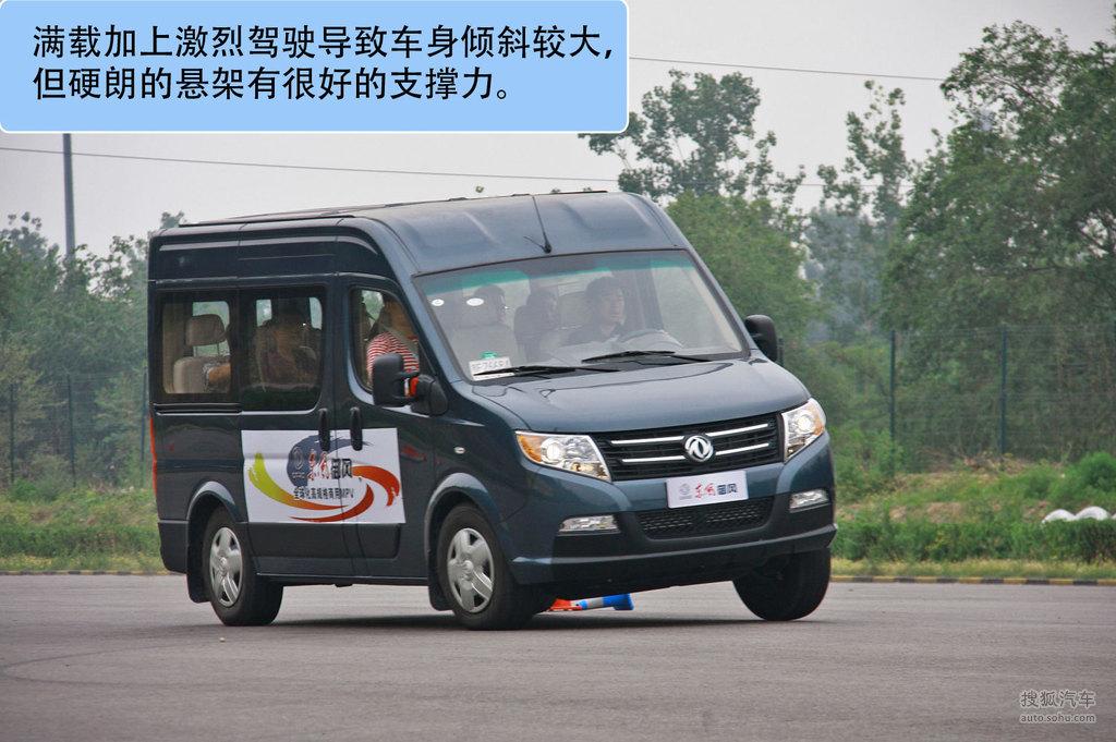东风御风-汽车图片_搜狐汽车高清图片