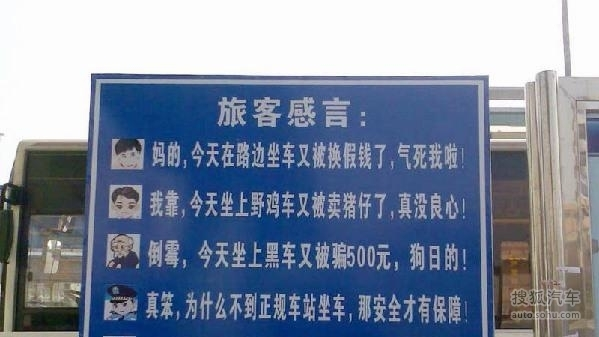 个人口号大全_个性标语图片(3)