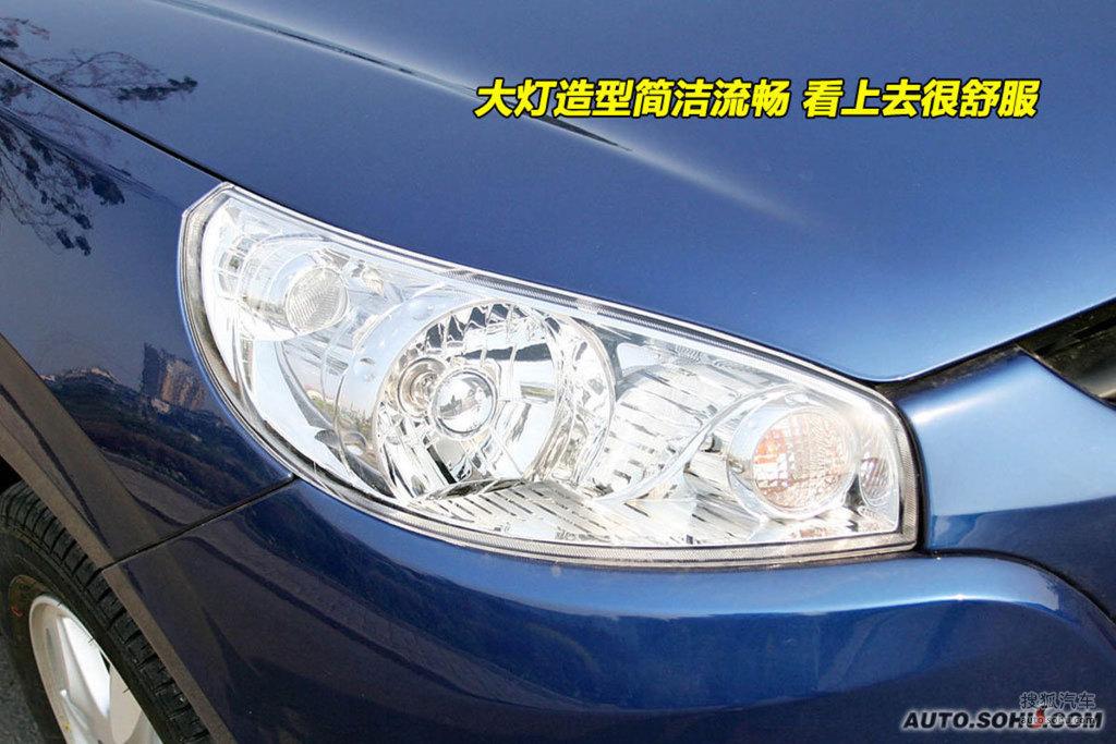 江淮同悦RS2008款1.3L 豪华型图解t272439图片高清图片