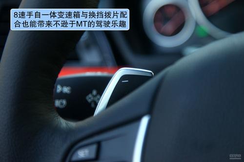 宝马 3系(进口) 实拍 图解 图片