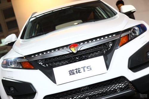 青年莲花T5 北京车展实拍
