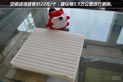 崇拜 林俊杰吉他谱c调-腾翼C50小保养费用为210元.空气滤芯售价为21元/个,建议每1万公