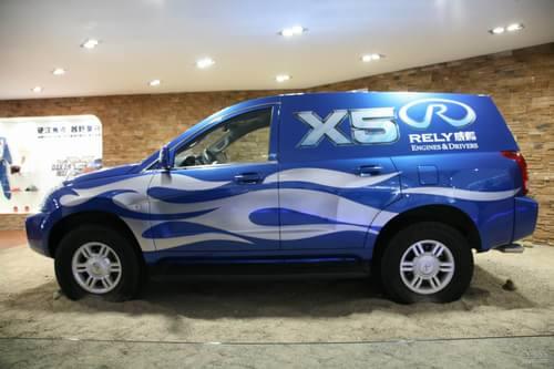 威麟 X5 实拍 外观 图片