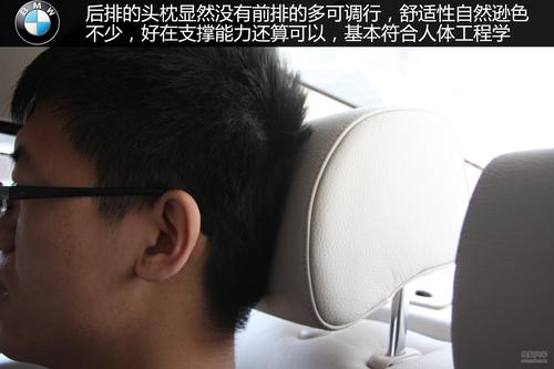 宝马 5系 实拍 图解 图片
