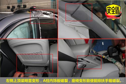 【丰田rav4碰撞图解正碰后四门可正常开2】上海东昌