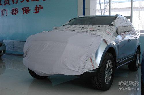 哈弗SC60量产版谍照曝光 北京车展将亮相