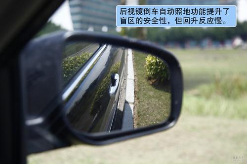 风神 A60 实拍 图解 图片