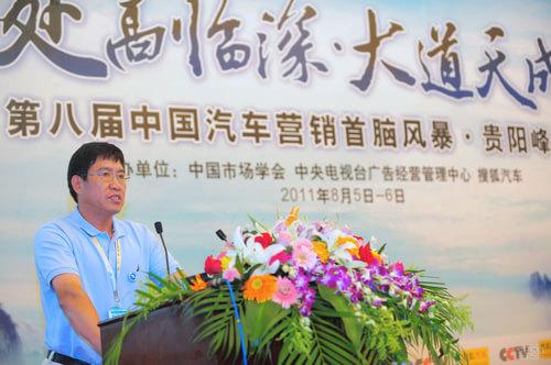 中国市场学会副会长、汽车营销专家委员会主任 周勇江