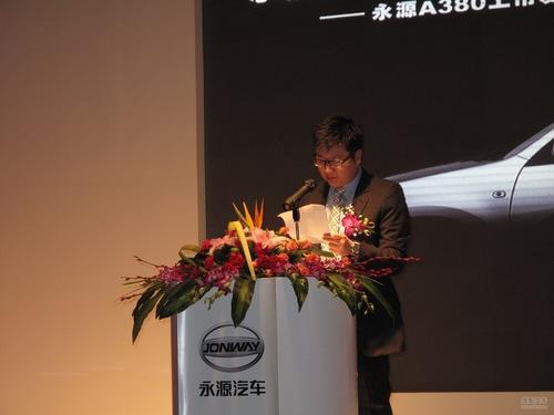 永源suv新a380正式上市 售8.08 9.97万元 搜狐汽车高清图片