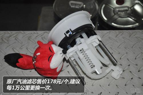 【保养】马自达2保养费用 小保最低324元