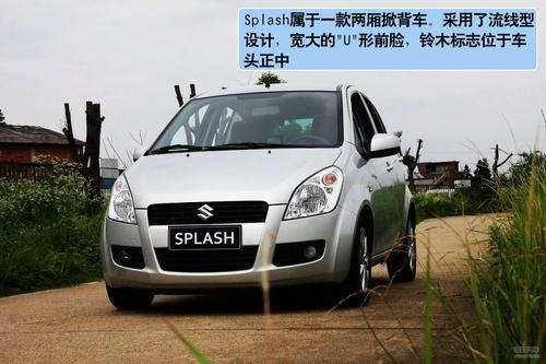 铃木 Splash 实拍 图解 图片