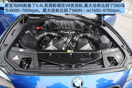 宝马 M5 实拍 图解 图片