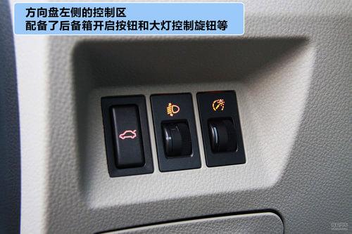 按钮和大灯控制旋钮,可以调节前大灯的高度角度和内部灯光的高清图片