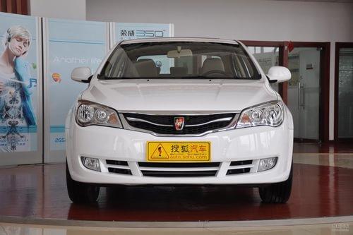 2010款荣威350D 1.5VTi