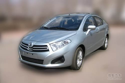 中华A0级新车定名H230 北京车展首发亮相