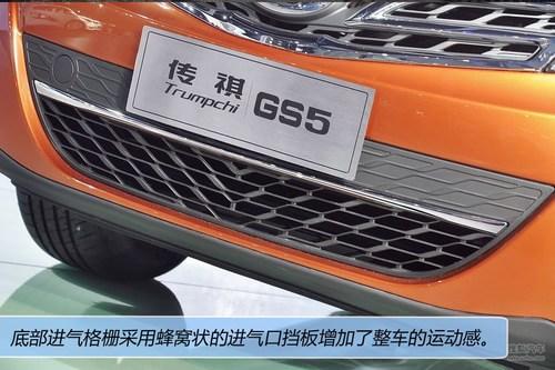 广汽 传祺GS5 实拍 图解 图片