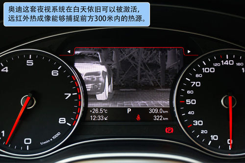 奥迪 A7 实拍 图解 图片