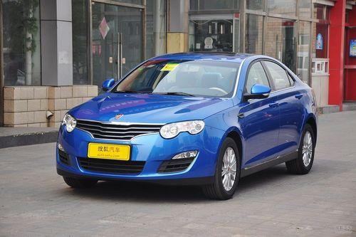 2012款荣威550 1.8AT领航版到店实拍