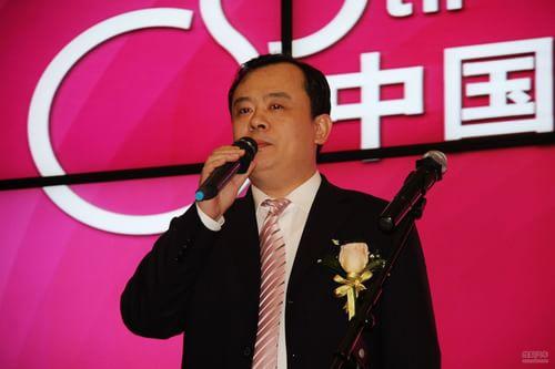 2010广州车展大奖颁奖典礼现场实拍