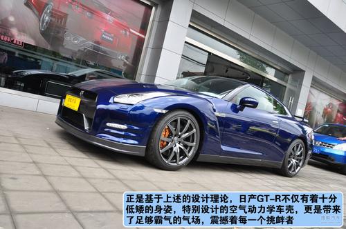 日产 GT-R 实拍 图解 图片