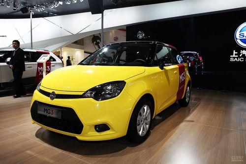 MG3 2012北京车展实拍